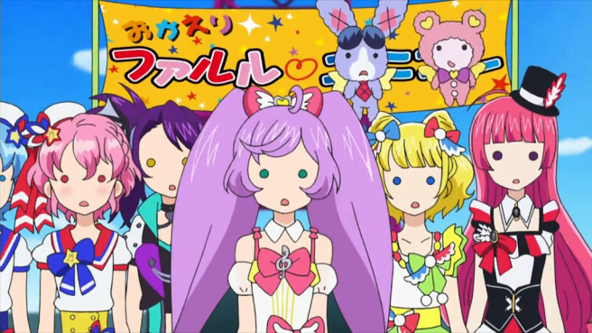 pripara58.mp4_snapshot_01.56_[2015.08.17_10.09.56]